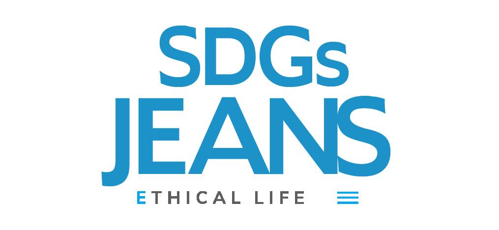SDGsジーンズ ロゴ