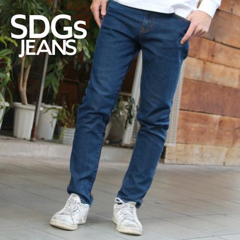 SDGsジーンズ メンズ