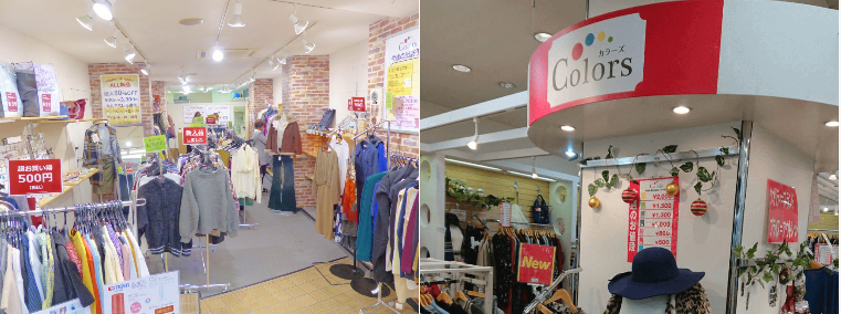 Colors店舗