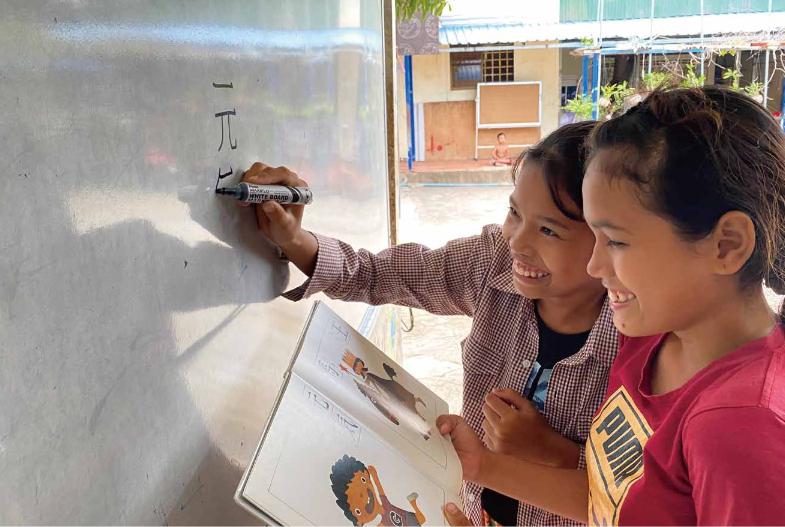 カンボジア孤児院での日本語学習